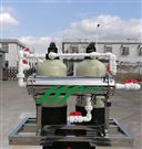 厨房净水机家用自来水净化饮用机