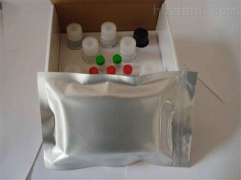 人金属硫蛋白elisa试剂盒多少钱