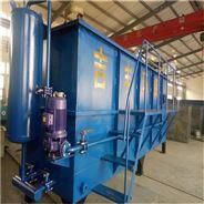 高效溶气气浮机设备运行流程