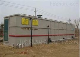 工业污水处理设备制造商