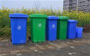黄石户外防晒垃圾桶供应