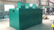 每天处理7吨的一体化生活污水处理装置