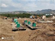 资阳一体化生活污水处理设备