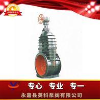 Z545T/W型蜗轮转动暗杆闸阀