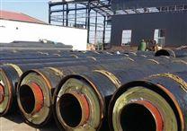鋼套鋼蒸汽管道保溫材料