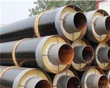 钢套钢蒸汽预制保温管道