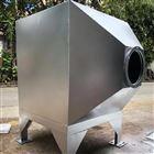 不锈钢活性炭粉尘废气处理设备