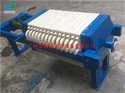 XMAY-5/520-板框压滤机 污泥脱水设备