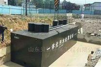 污水处理设备 贝弘环保