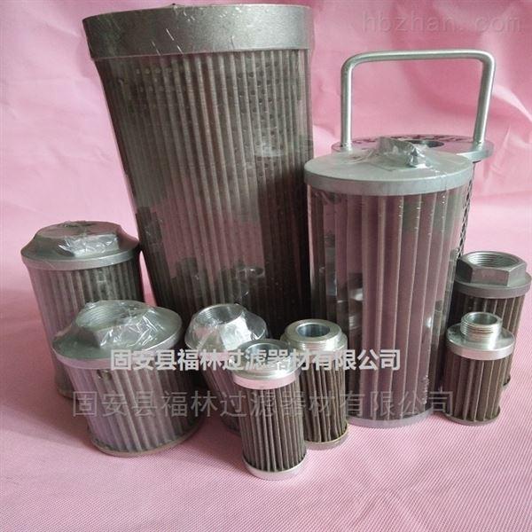 电厂YWUX-160*100吸油过滤器滤芯