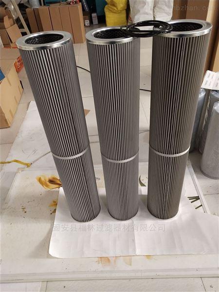 钢厂润滑油站双筒过滤器滤芯