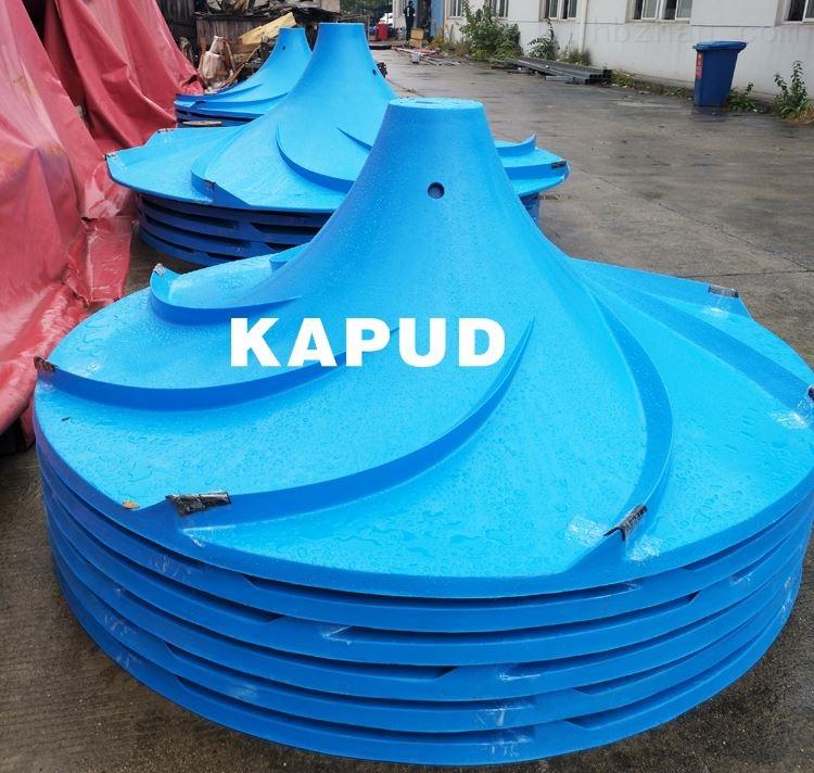 双曲面搅拌机叶轮厂家 强化玻璃钢叶桨
