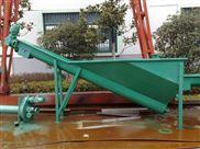 LSSF260-Ruke螺旋式砂水分离器、配输送机,如克品牌