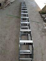 TL95型鋼制拖鏈