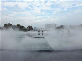 公园广场造雾