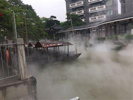 旅游区人造雾