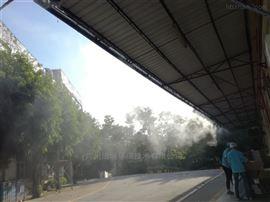 韶关工厂车间喷雾降尘