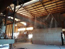 云浮工厂车间喷雾降尘