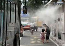 公交站喷雾降温