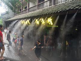 贵州商业广场步行街喷雾降温