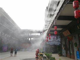 商业广场喷雾降温