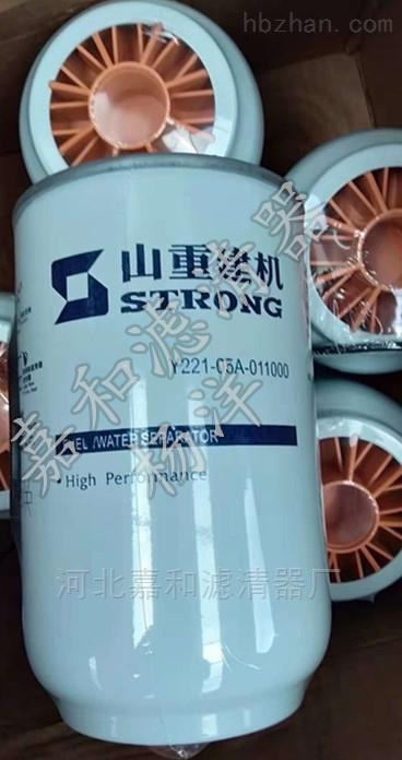 Y221-05A-011000山重建机油水分离滤芯