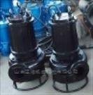 保质保量铰刀泥浆泵  耐磨潜水砂浆泵