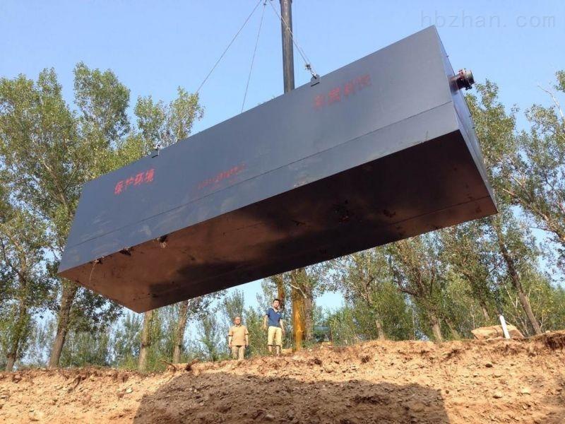 河南漯河生活污水处理设备送货上门