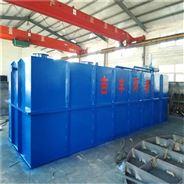 吉丰科技景观污水处理设备制造厂家