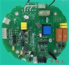 瑞基電動執行器電源板