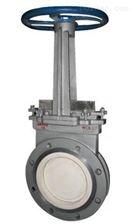 PZ41TC耐磨陶瓷排渣閥供應