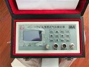 CPD120矿用便携式气压测定器 压力表