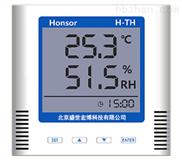 0-10V/0-5V電壓信號溫濕度變送器 模擬型