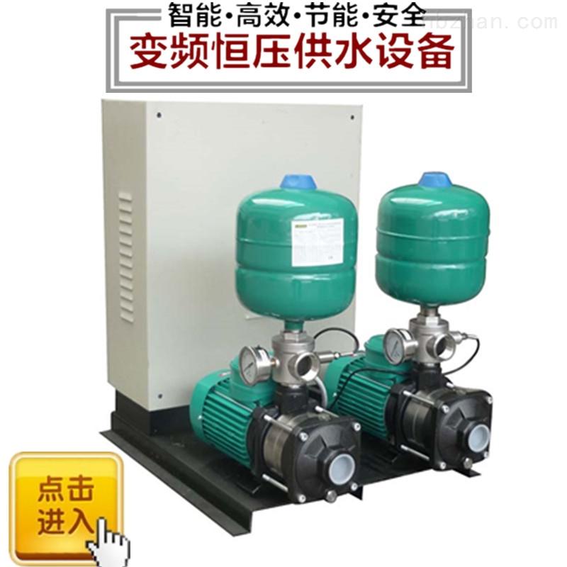 WILO威乐变频泵组低区变频恒压供水设备优惠