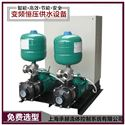 MHIL204WILO威乐变频泵组宿舍不锈钢供水泵