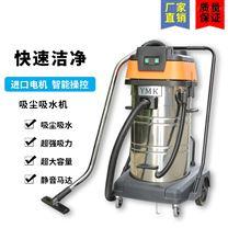供应商用60L吸尘吸水机