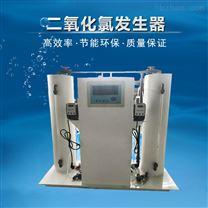生活醫療汙水一體式全自動二氧化氯發生器
