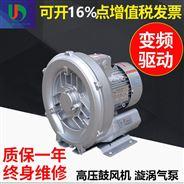 低噪音1HP真空吸附高压风机 工业漩涡气泵