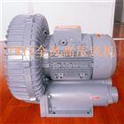 RB-077苏州全风高压鼓风机