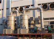 南京化工车间废气处理 酸碱废气净化塔