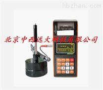 厂家里氏硬度计库号:M273802