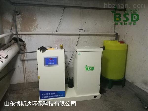 宣城诊所污水处理器加工定制