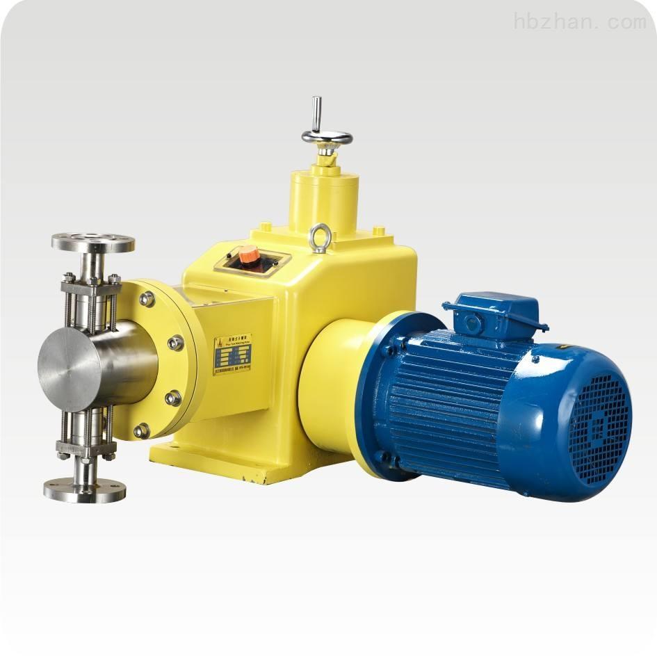 DY-T2型液压隔膜式计量泵