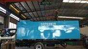 地埋式污水处理设备800吨每天