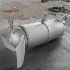 QJB4/6-400/3-980S大型不锈钢潜水搅拌机
