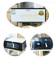杭州特奥管道净化抽湿机