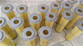 齐全爆破钻机用扁除尘滤芯 聚酯纤维覆膜滤筒