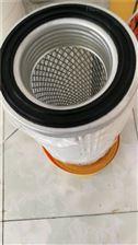 齊全自潔式325*1005空氣除塵濾芯銷售中心