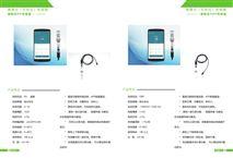 Mobile phone直讀式手持式ORP傳感器