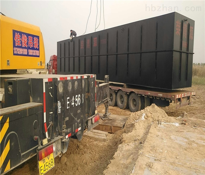 新疆杀羊废水处理设备生产厂家地址